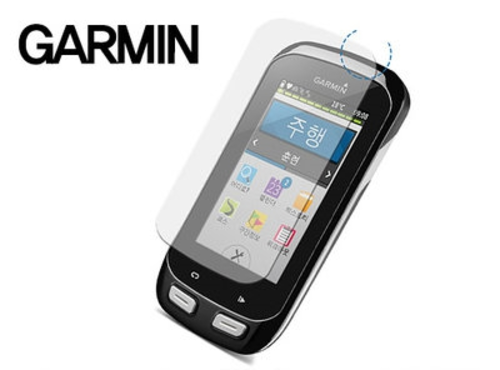HEALING SHIELD Film (For GARMIN)